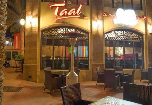 Taal Indian Restaurant – Bida  360 virtual view