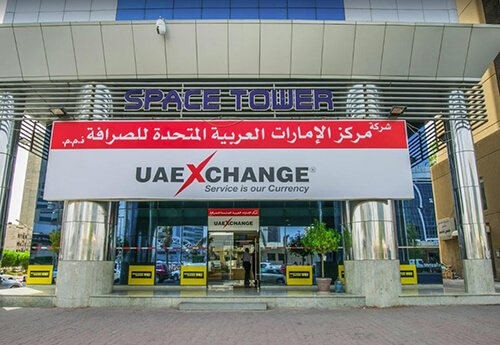 Uae Exchange  360 virtual view