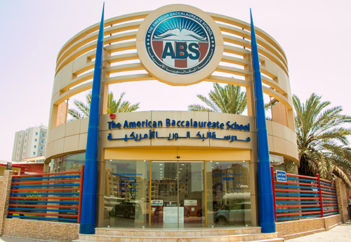 ABS School  360 virtual view